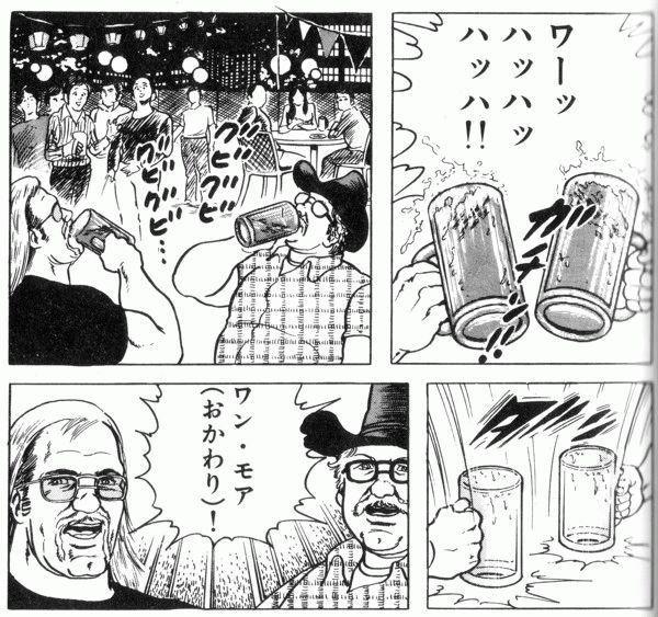 プロレススーパースター列伝のパロディ4コマ