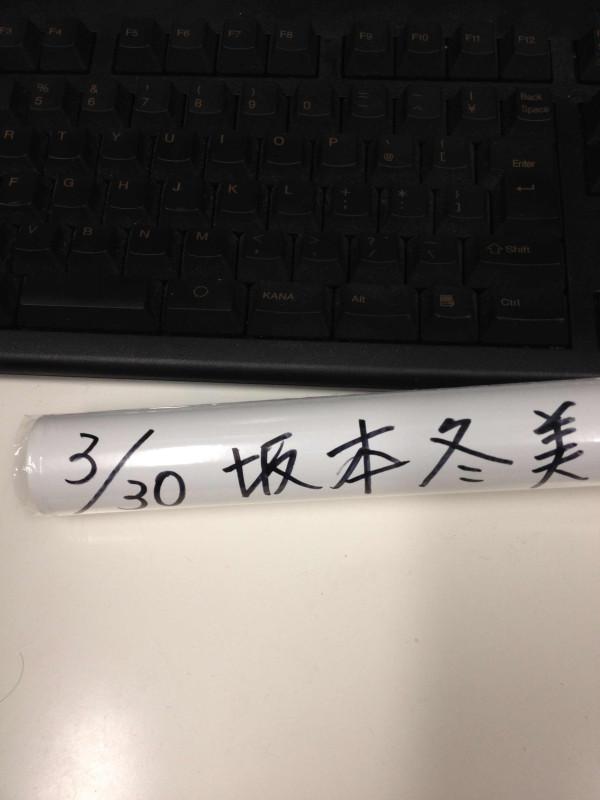 違う! TSUTAYAで坂本真綾のアルバムを購入したら坂本冬美のポスターをもらう(笑)