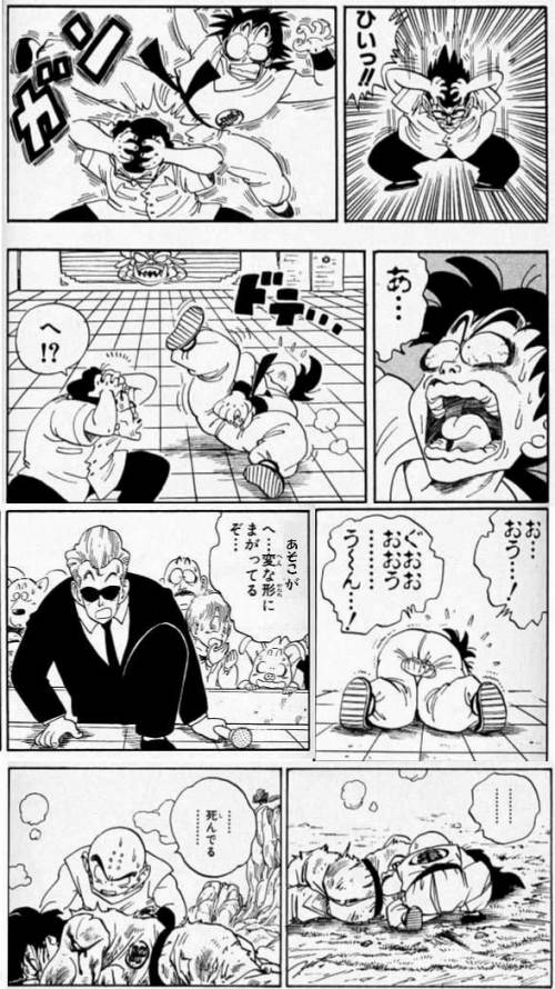 弱い! 『ドラゴンボール』天下一武道会でシェンと戦うヤムチャ、金的一撃で死亡(笑)