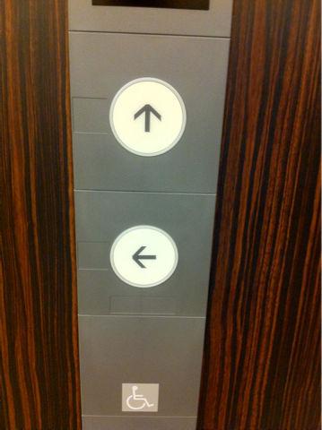 降りられない! 上か左にしか行けない不思議なエレベーター(笑)