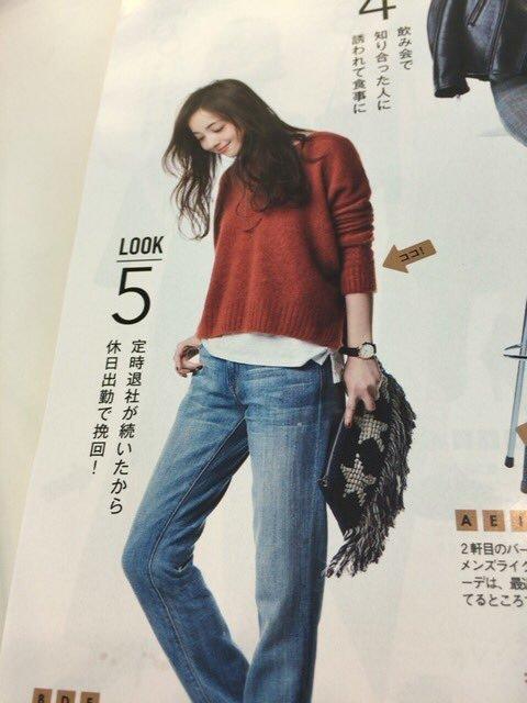 定時退社が続いたから休日出勤で挽回する佐々木希を演出する女性ファッション誌『with』11月号(笑)