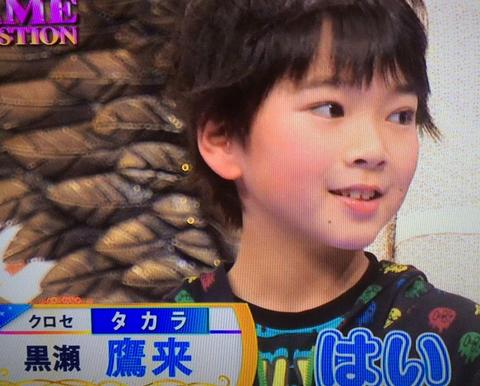 【子どもキラキラネームおもしろ画像】キラキラネーム鷹来(タカラ)