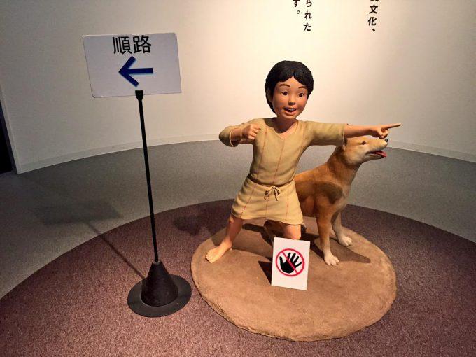 どっち? 博物館に展示されていたオブジェと順路立札が紛らわしい(笑)