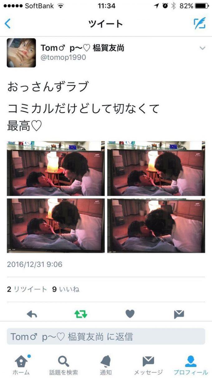 イケメンツイッター榀賀友尚、反射でテレビに写り込みおじさんがバレる(笑)