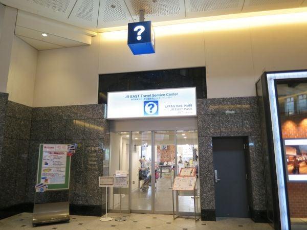 東京駅のJR東日本トラベルサービスセンター前にあるハテナブロック