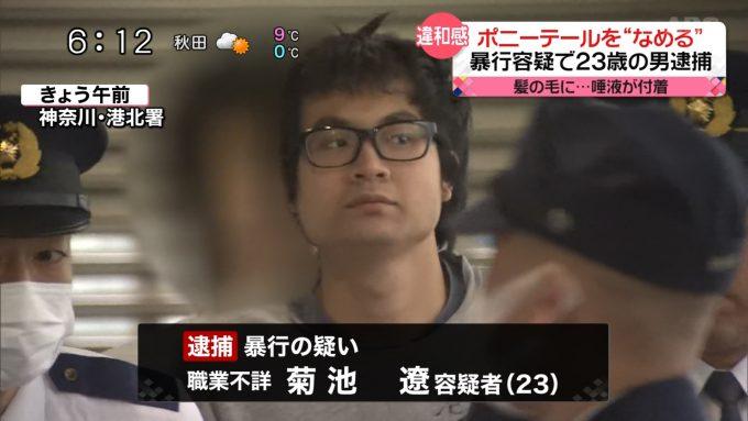 キモい! エスカレーターで女性のポニーテールをなめて23歳の男を逮捕(笑)