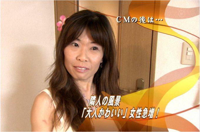 【テレビおもしろ画像】うーん! 新報道プレミアAの「隣人の風景」に出演した大人かわいい女性(笑)