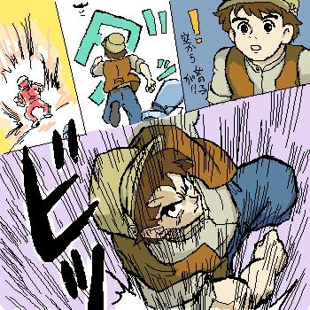 空から女の子が! 飛行船から落ちてきたベジータシータを強引に助ける悟空パズー(笑)