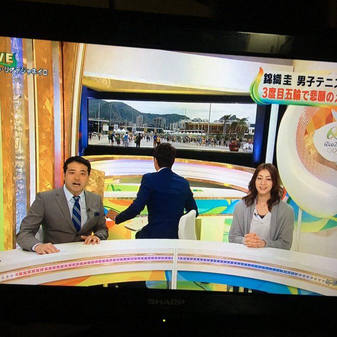 【テレビオリンピックおもしろ画像】松岡修造、2016リオ五輪で錦織圭の試合が気になりすぎて放送中に慌てる