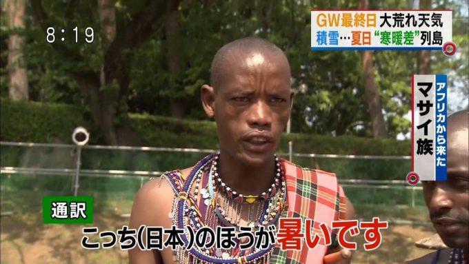 【猛暑のテレビインタビューおもしろ画像】暑い! アフリカから来たマサイ族に日本の暑さについて聞いてみたら(笑)