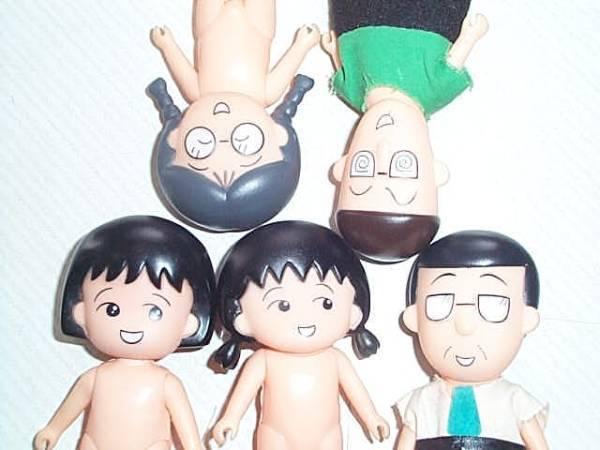 珍出品! ヤフオクに出品されたちびまる子ちゃん人形がおかしい(笑)