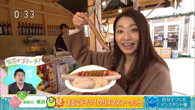ぱくっと! 眞鍋かをり、NHK『旬感☆ゴトーチ!』でソーセージを食べる姿が狙いすぎ(笑)