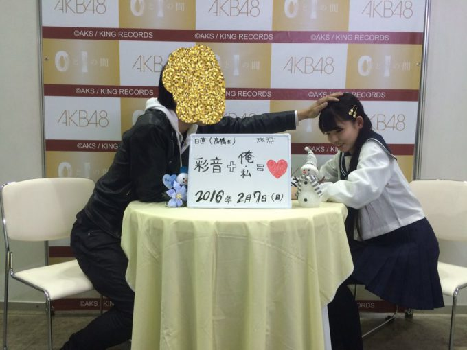 アゴクイ! AKB48『0と1の間』大写真会で髙橋彩音の頭をなでる彼氏気取りのオタク(笑)