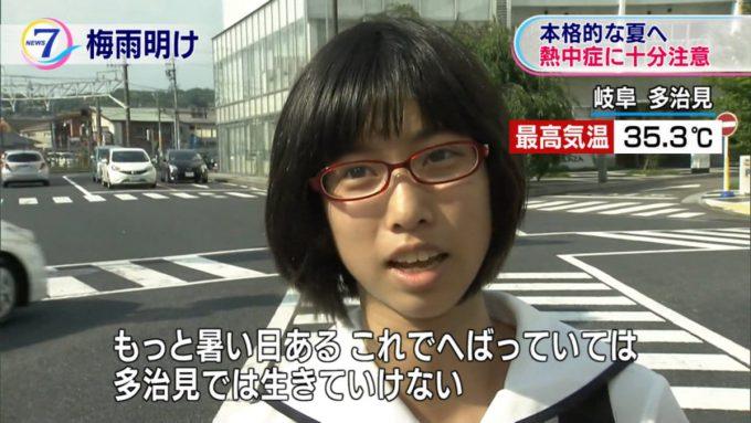 【猛暑のテレビインタビューおもしろ画像】岐阜県多治見市で最高気温35度を記録した時に街頭インタビューしたら(笑)