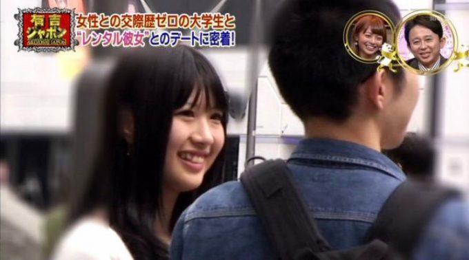【テレビと恋愛おもしろ画像】虚しい! レンタル彼女とデート中とデート後の温度差に悲しくなる(笑)