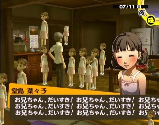 怖い! PS2『ペルソナ4』の堂島奈々子、お兄ちゃんが大好きすぎるゲームバグ(笑)
