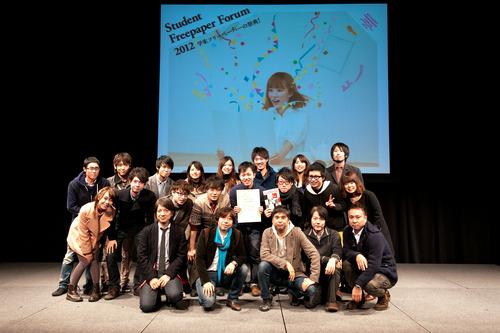 Chot★Better2012年秋号編集部の人たち