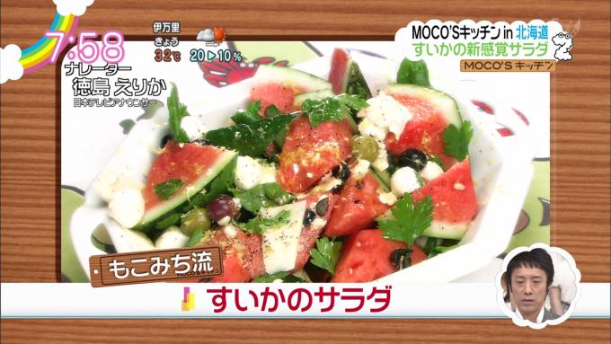 【テレビの夏料理おもしろ画像】夏料理! MOCO'Sキッチンで紹介された「もこみち流すいかのサラダ」が豪快(笑)