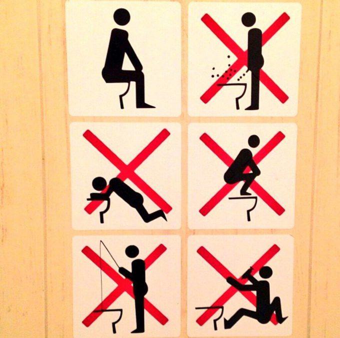 そんな事する? 2014ソチソチオリンピック会場のトイレにあった張り紙にびっくり(笑)