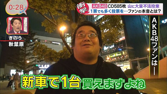【オタクおもしろ画像】すごい! バイキングでAKB48オタクにいくらぐらいお金を使ったかインタビューしたら(笑)