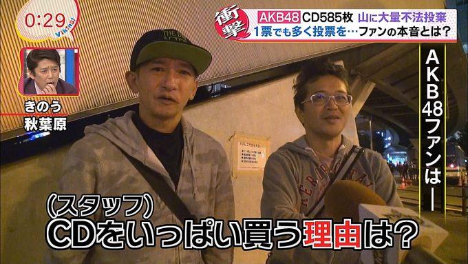 すごい! バイキングでAKB48オタクにいくらぐらいお金を使ったかインタビューしたら(笑)