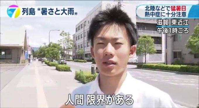 【夏の猛暑テレビインタビューおもしろ画像】人間限界がある! 猛暑日に街を歩く男性にインタビューしたら(笑)