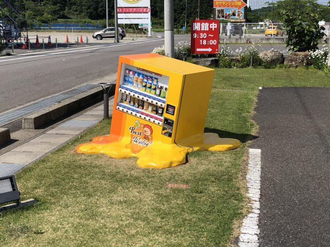【猛暑で溶ける自販機おもしろ画像】まさに猛暑! 暑すぎて自販機でさえも溶けちゃいます(笑)