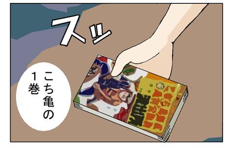 四次元ポケット! ラピュタでパズーの鞄から色々出てくる事についてシータが一言(笑)