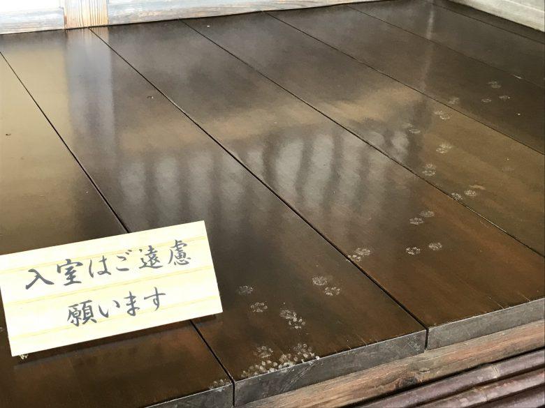 奴ニャ! 福島の会津武家屋敷で立入禁止の場所に入った犯人の正体(笑)