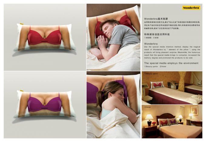 ぐっすり! すやすや眠れそうなWonderbraキャンペーン枕(笑)
