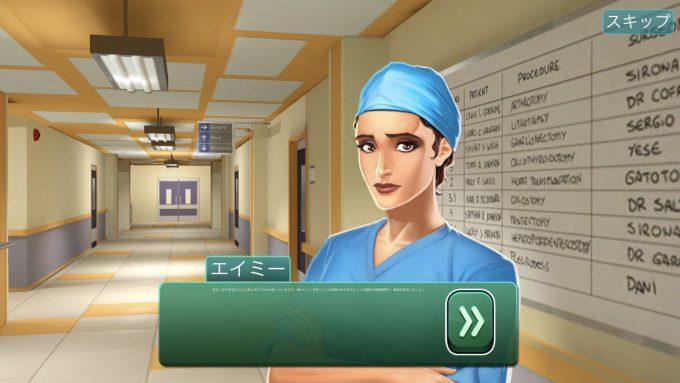 読めない! 手術シミュレーションゲーム『Operate Now: Hospital』の文字が小さすぎ(笑)