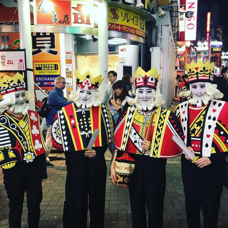 ナイス発想! 渋谷ハロウィンで見かけたトランプのキング絵柄仮装がすごい(笑)