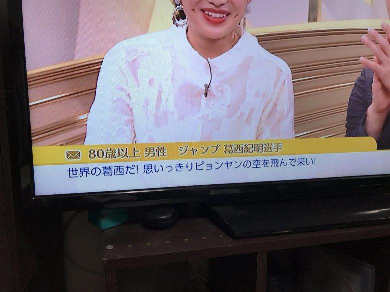 飛びすぎ! 2018平昌オリンピックでテレビ番組に寄せられた80歳男性の間違いメッセージ(笑)