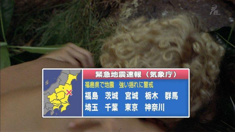 おい! テレビ放送された映映画の肝心なシーンが緊急地震速報テロップで見えない(笑)