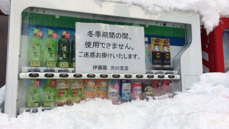 【張り紙おもしろ画像】納得! 「冬は使用不可」と張り紙された自動販売機の本当の意味(笑)