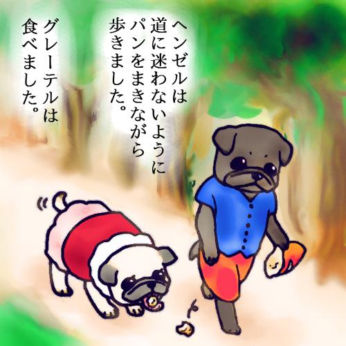名作! 世界の寓話にパグ犬が登場する『世界の名作をふりかえる』がシュールでおもしろい(笑)