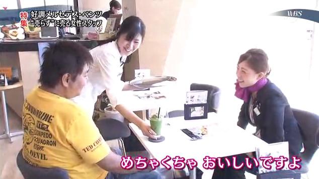 【テレビのオタクおもしろ画像】車は? メルセデス・ベンツ和歌山にかわいい店員目当てで一年も通い続ける客がひどい(笑)