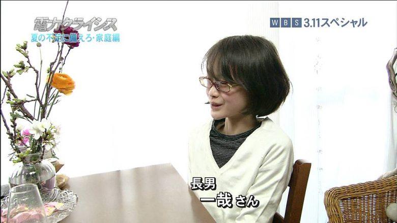 【テレビおもしろ画像】テレビに出演した女の子みたいな男の子にびっくり(笑)