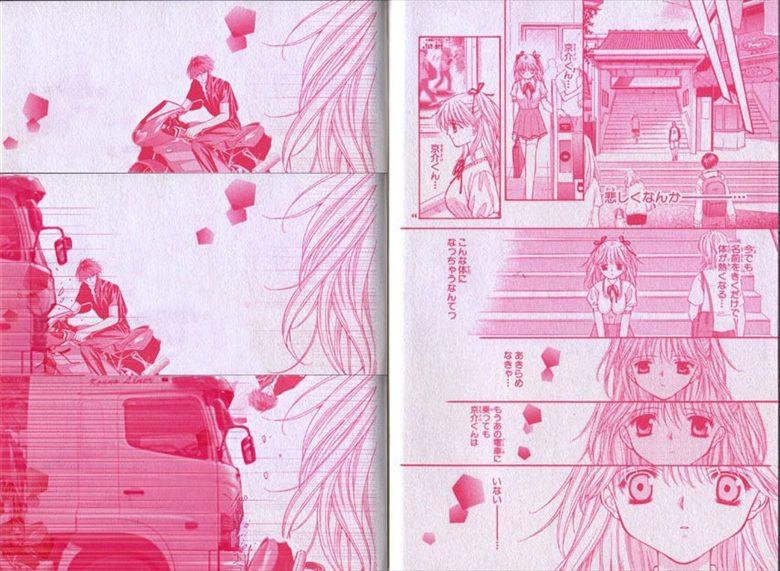 少女漫画のトラックにはねられる衝撃のワンシーン(笑)