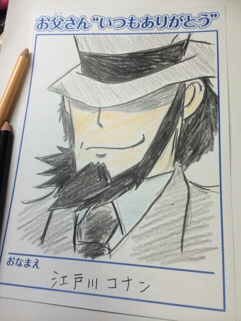江戸川コナンが父の日に書いたお父さんのイラスト(笑)