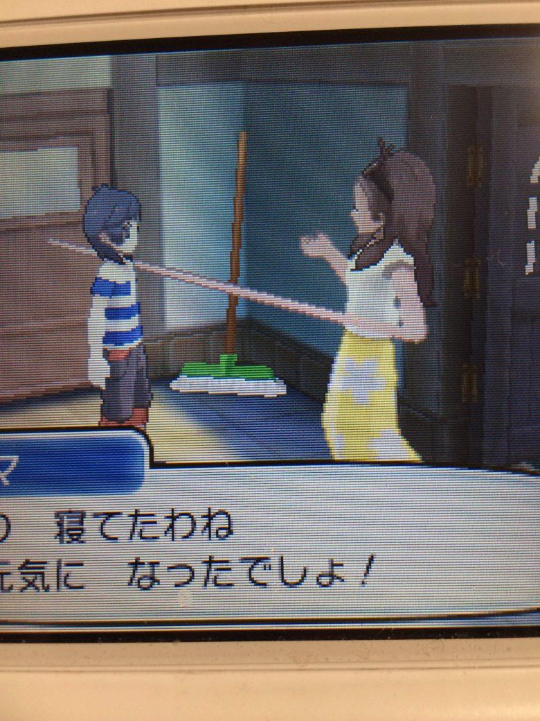 【ポケモンゲームおもしろ画像】ポケモンサンムーンでママの手が伸びるゲームバグ(笑)