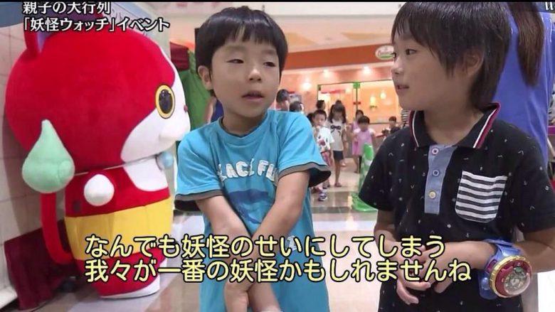 【テレビ子どもインタビューおもしろ画像】妖怪ウォッチが流行った頃、なんでも妖怪のせいにしてしまう事に名言(笑)