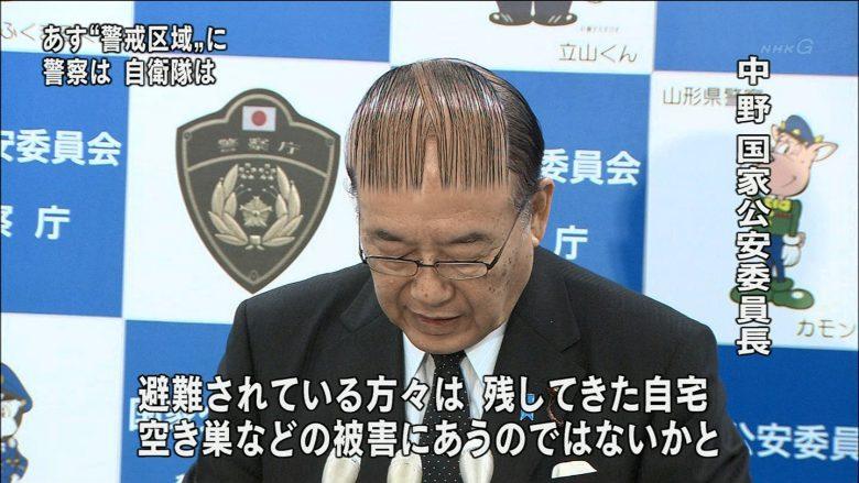 国家公安委員長のバーコードヘアスタイル(笑)