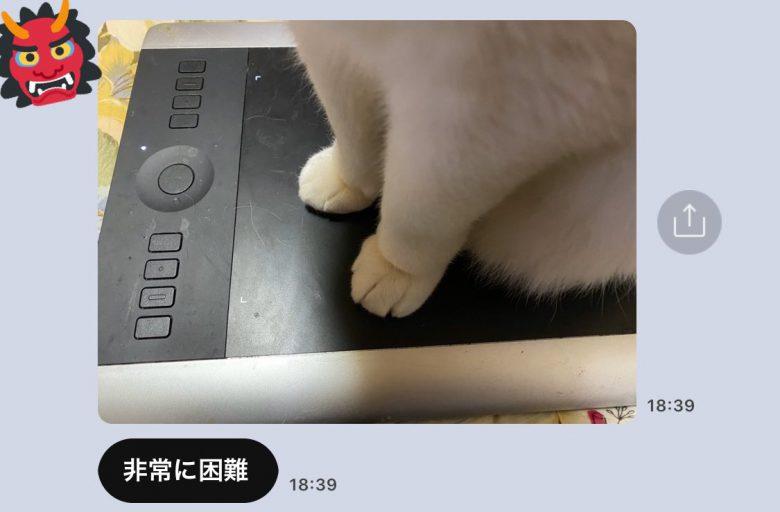 【テレワーク猫とLINEおもしろ画像】テレワーク中のアシスタントから原稿が来ないのでLINEした結果(笑)