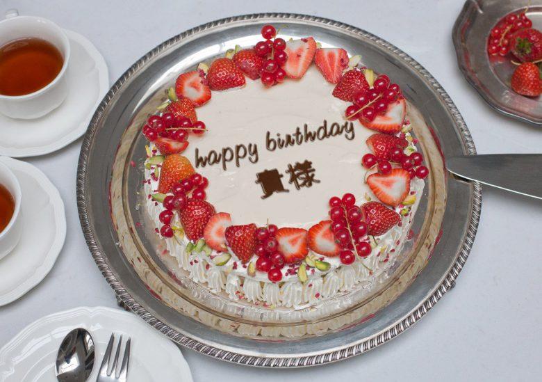 誕生日ケーキに「タカシ」と書いてもらったら(笑)