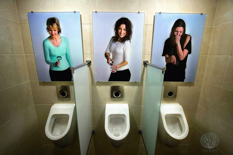 自信のない人は用を足しづらいトイレ(笑)