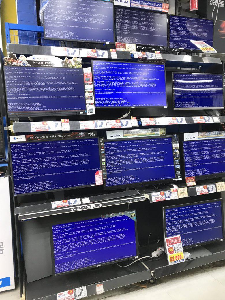 ブルースクリーンで真っ青な家電量販店のディスプレイ売り場(笑)