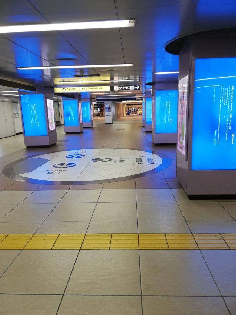 【コロナ禍の新橋駅おもしろ画像】コロナウイルスの影響で新橋駅の地下街が打ち捨てられた都市のよう(笑)