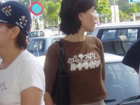 おかしな日本語Tシャツ「やっぱりルイ・ヴィトン」(笑)