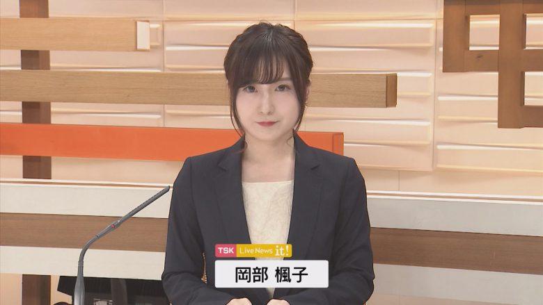 【テレビスタジオのソーシャルディスタンスおもしろ画像】